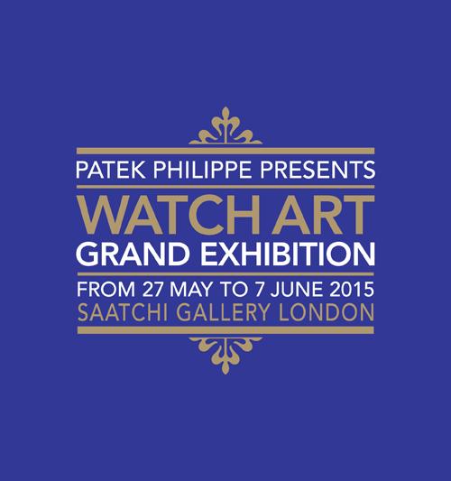 patek_philippe_expo